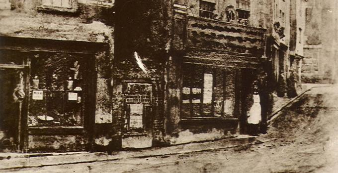 Detail of a photograph of Fountain Street c. 1870 from the Priaulx Library Collection